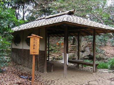 滝見の茶屋
