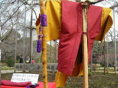 黄門様の着物