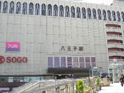八王子駅2