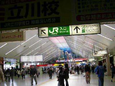 JR八王子駅内