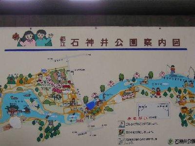 石神井公園案内図