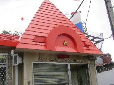 駒込駅交番